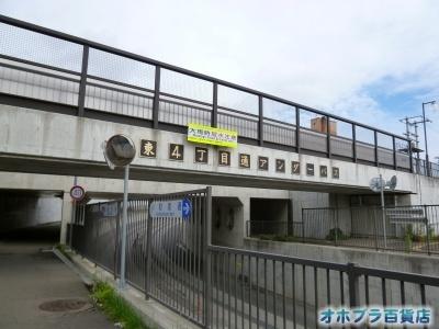 08/14:オホブラ百貨店・自転車通勤