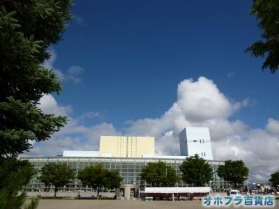 08/16:オホブラ百貨店・自転車通勤