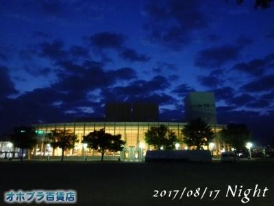 08/18:オホブラ百貨店・自転車通勤