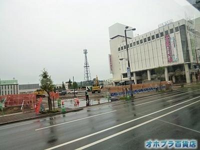 08/22:オホブラ百貨店・今朝の北見市