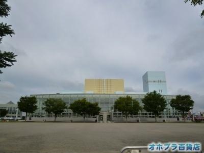 08/23:オホブラ百貨店・自転車通勤