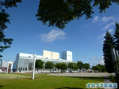 08/25:オホブラ百貨店・自転車通勤