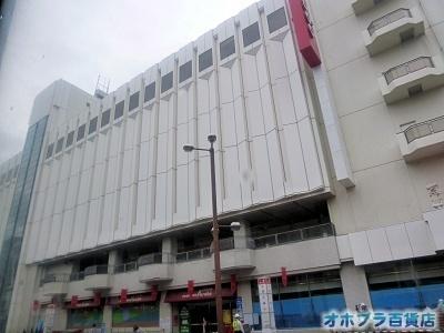 08/29:オホブラ百貨店・今朝の北見市