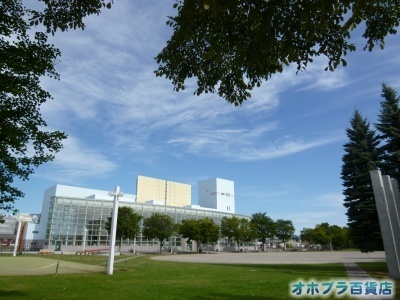 09/04:オホブラ百貨店・自転車通勤