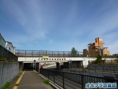 09/06:オホブラ百貨店・自転車通勤