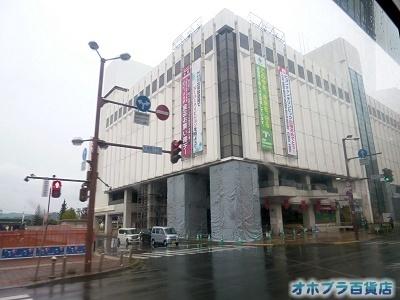 0912:オホブラ百貨店・今朝の北見市