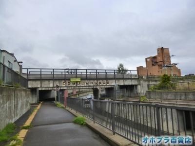 09/14:オホブラ百貨店・自転車通勤