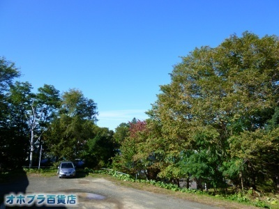 09/22:オホブラ百貨店・自転車通勤