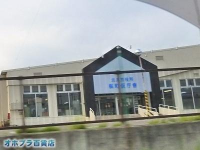 09/25:オホブラ百貨店・今朝の北見市
