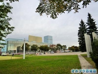 09/27:オホブラ百貨店・自転車通勤