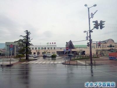 0928:オホブラ百貨店・今朝の北見市