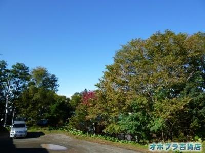 09/29:オホブラ百貨店・今朝の北見市