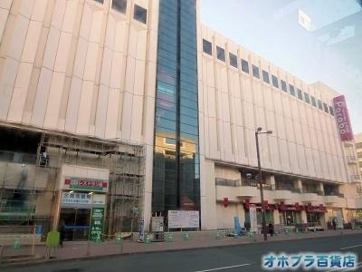 11-17:オホブラ百貨店・今朝の北見市