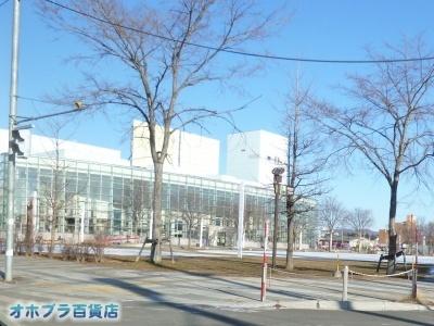 11-27:オホブラ百貨店・今朝の北見市