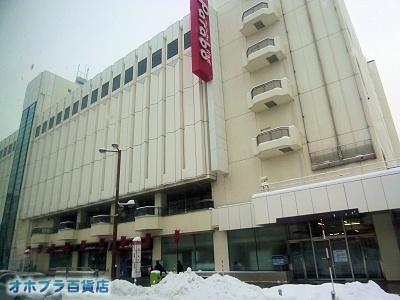12-08:オホブラ百貨店・今朝の北見市