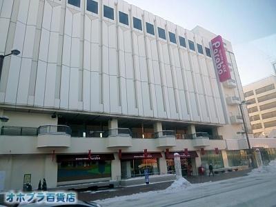 12-19:オホブラ百貨店・今朝の北見市