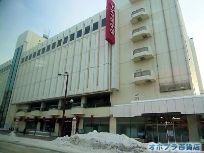 12-20:オホブラ百貨店・今朝の北見市