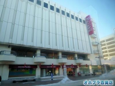 12-21:オホブラ百貨店・今朝の北見市