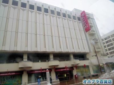 12-25:オホブラ百貨店・今朝の北見市