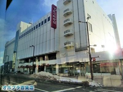 12-26:オホブラ百貨店・今朝の北見市