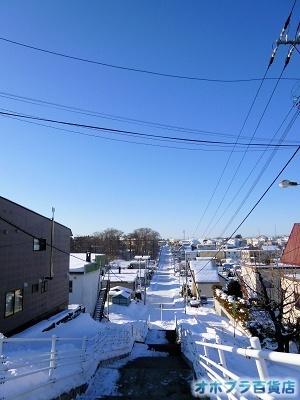 02-01:オホブラ百貨店・今朝の北見市