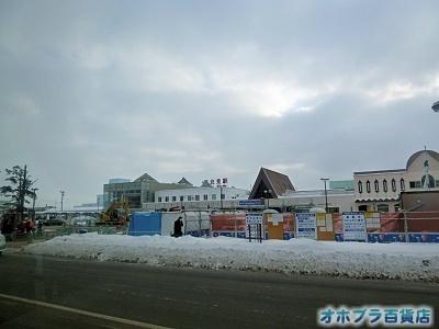 02-02:オホブラ百貨店・今朝の北見市