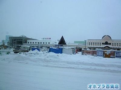 02-05:オホブラ百貨店・今朝の北見市