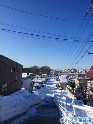 02-09:オホブラ百貨店・今朝の北見市