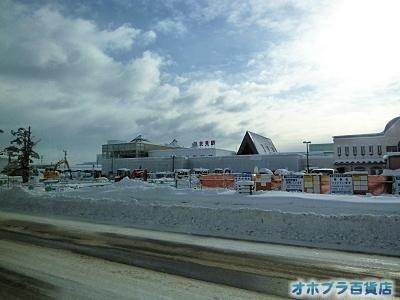 03-02:オホブラ百貨店・今朝の北見市