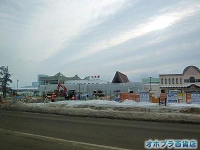 03-05:オホブラ百貨店・今朝の北見市