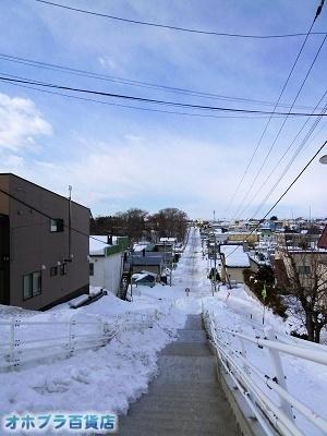 03-07:オホブラ百貨店・今朝の北見市