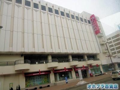 03-08:オホブラ百貨店・今朝の北見市