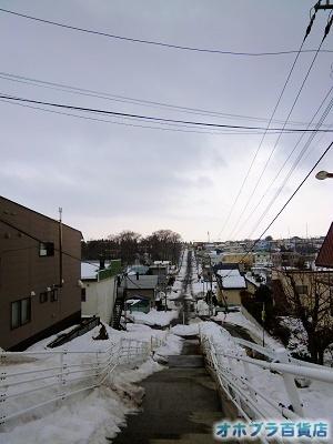 03-14:オホブラ百貨店・今朝の北見市