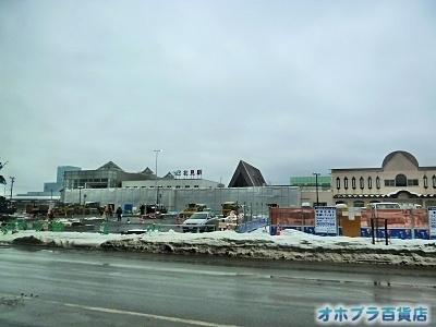 03-15:オホブラ百貨店・今朝の北見市