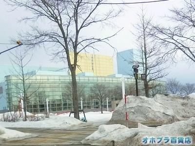 03-19:オホブラ百貨店・今朝の北見市