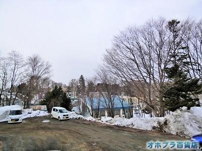 03-20:オホブラ百貨店・今朝の北見市