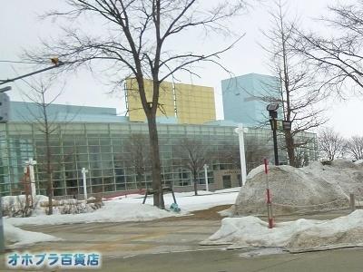 03-23:オホブラ百貨店・今朝の北見市