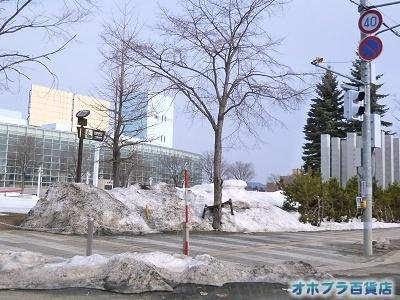 03-26:オホブラ百貨店・今朝の北見市