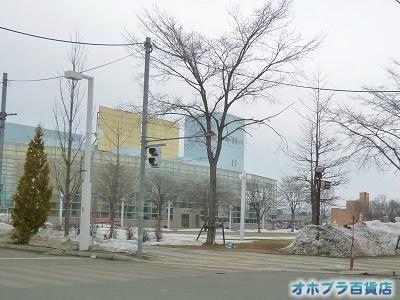 03-28:オホブラ百貨店・今朝の北見市