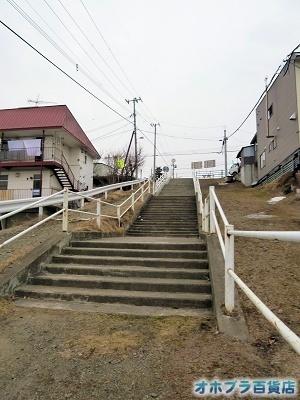04-03:オホブラ百貨店・今朝の北見市