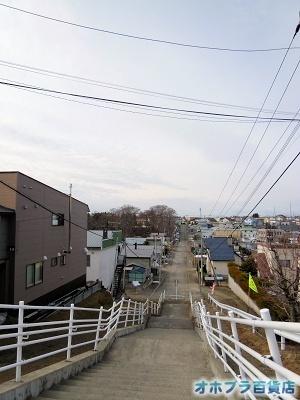 04-04:オホブラ百貨店・今朝の北見市