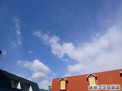 04-05:オホブラ百貨店・今朝の北見市
