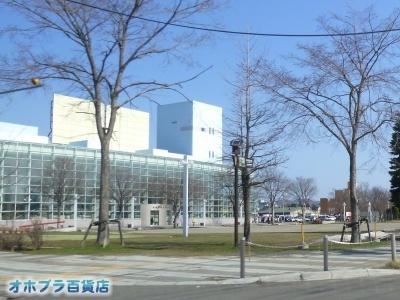 04-19:オホブラ百貨店・今朝の北見市
