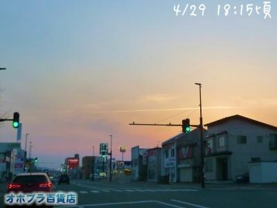 05-01:オホブラ百貨店・今朝の北見市