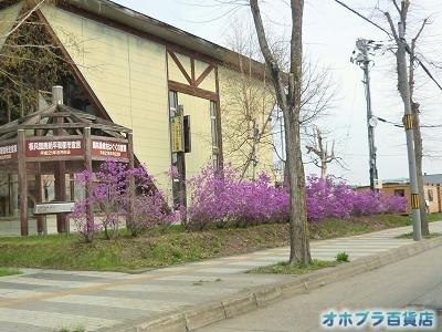 05-02:オホブラ百貨店・今朝の北見市