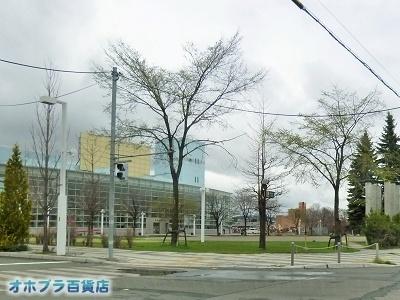 05-07:オホブラ百貨店・今朝の北見市