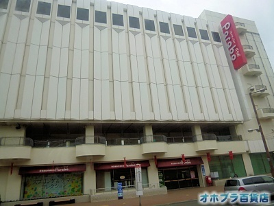 05-10:オホブラ百貨店・今朝の北見市