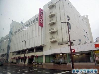 05-17:オホブラ百貨店・今朝の北見市