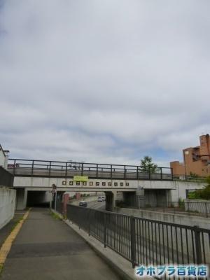 06-26:オホブラ百貨店・今朝の北見市