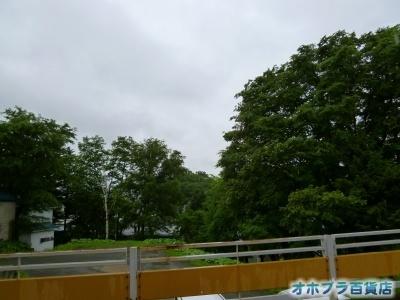 07-04:オホブラ百貨店・今朝の北見市